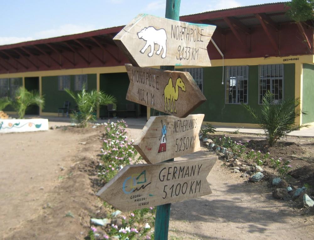 1 Euroschule, Schule in Äthiopien